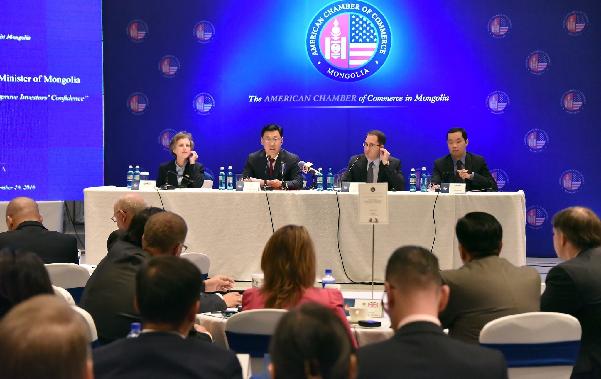 Of mongolia today tomorrow and the development bank of mongolia s - Pm J Erdenebat Mongolia Will Become A Favourable Country For Investment Prime Minister J Erdenebat Attended Amcham Meeting And Gave Remarks On The New