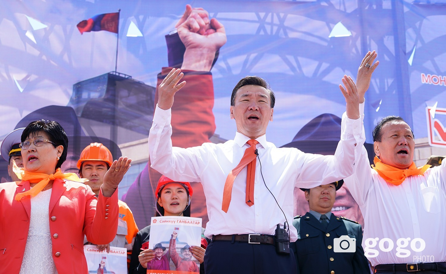Of mongolia today tomorrow and the development bank of mongolia s - Case Of Presidential Canditate S Ganbaatar To Be Re Investigated The Court Of Bayanzurkh District Decided To Conduct An Additional Investigation On The Case