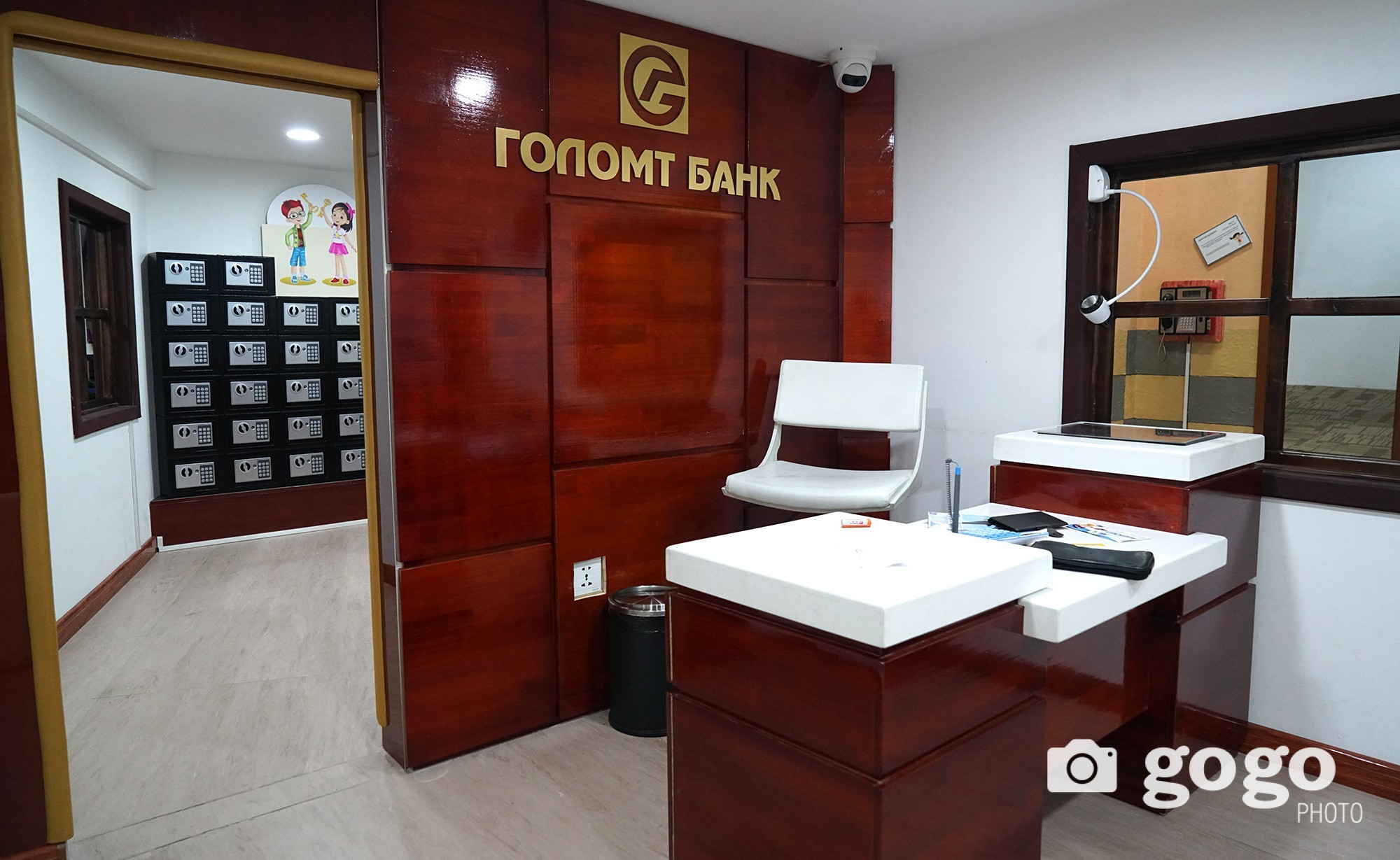​A little Golomt Bank