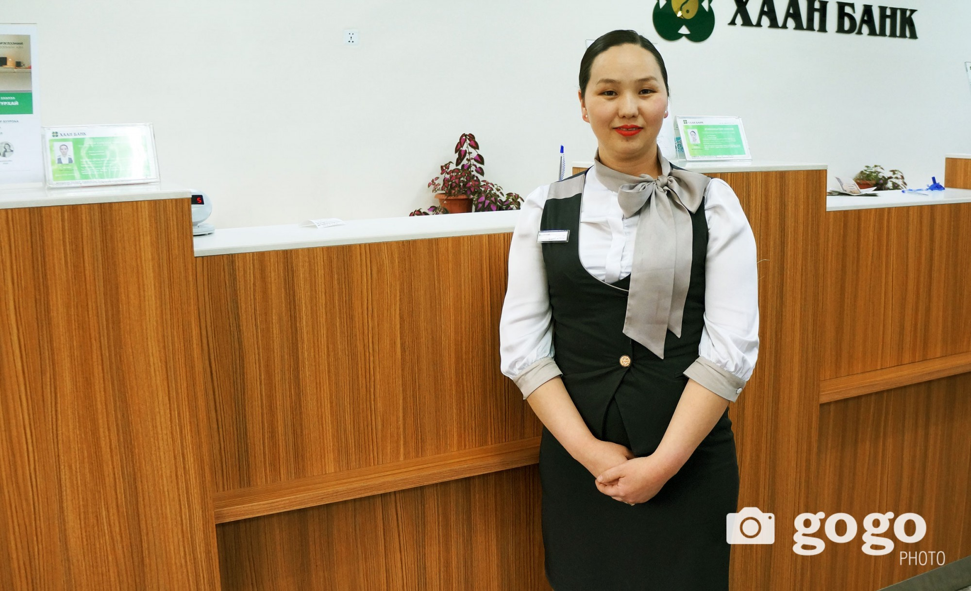 S.Baigalmaa works as teller at Khan bank. She wants people to be patient and become more respectful of each other.