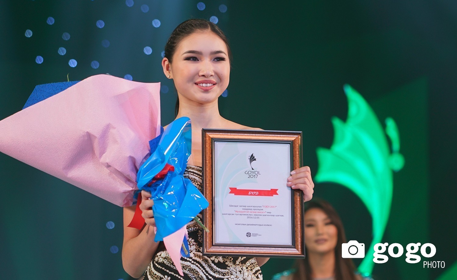 Best Young Model award went to G.Burd