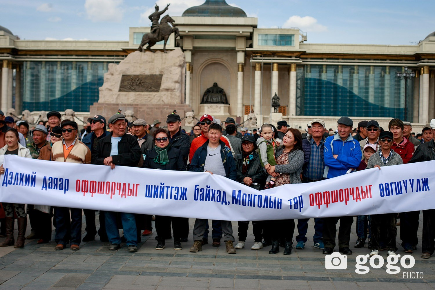 Countries all around the world punish authorities and MPs with offshore accounts, but Government of Mongolia is defending them.